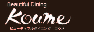 Beautiful Dining Koume