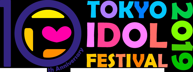 世界最大級のアイドルフェス「TOKYO IDOL FESTIVAL 2019」への出演が決定!