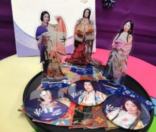 舞台『YOSHITSUNE 廻』スペシャル企画 1年お先に『おうちで義経廻』キャンペーン